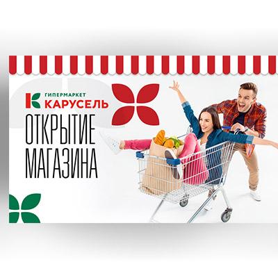 ВЕРСТКА ПРЕЗЕНТАЦИЙ Алексей Марфин Дизайнер в Москве 8-926-674-52-25 in-top@yandex.ru