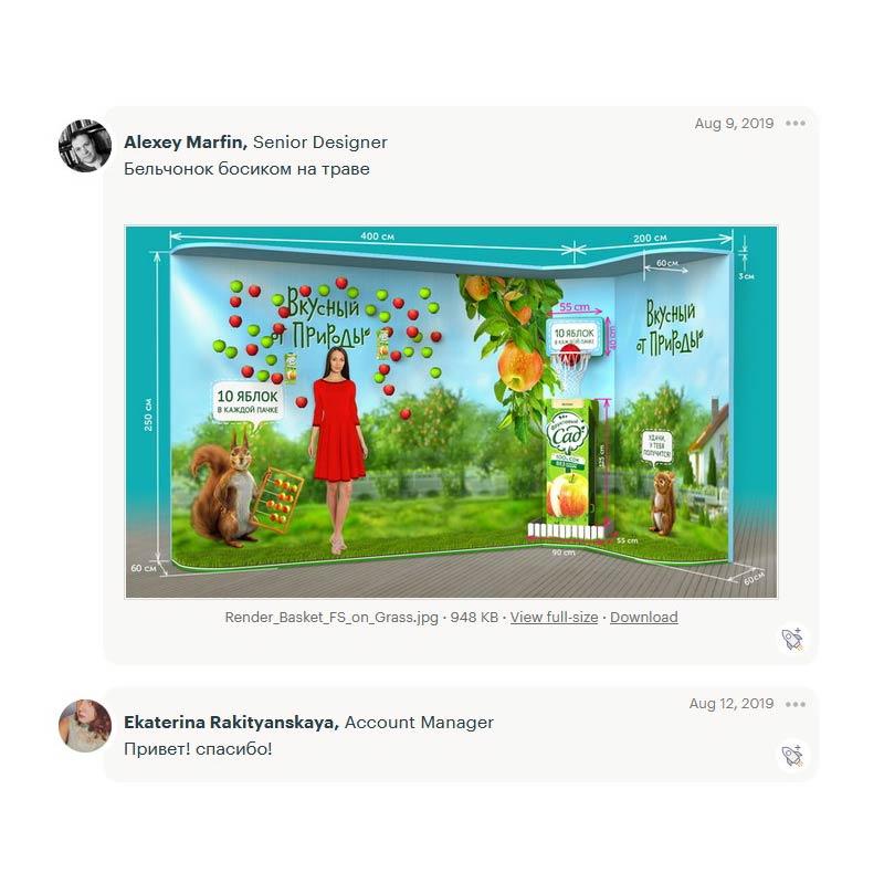 Алексей Марфин Дизайнер в Москве 8-926-674-52-25 in-top@yandex.ru