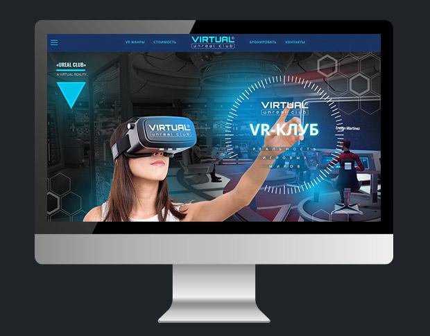 Web сайт клуба виртуальной реальности «UnReal VR Club»