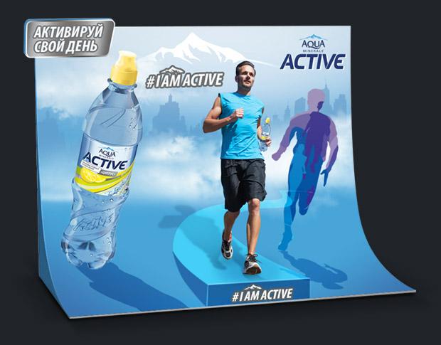 Фотозона для «Aqua Minerale» — «Активируй свой день!»