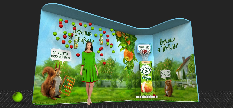 Фотозона для «Фруктовый сад» «10 яблок в каждой пачке!»