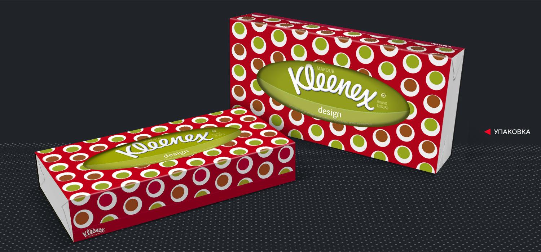 Упаковка для гигиенических салфеток «Kleenex»