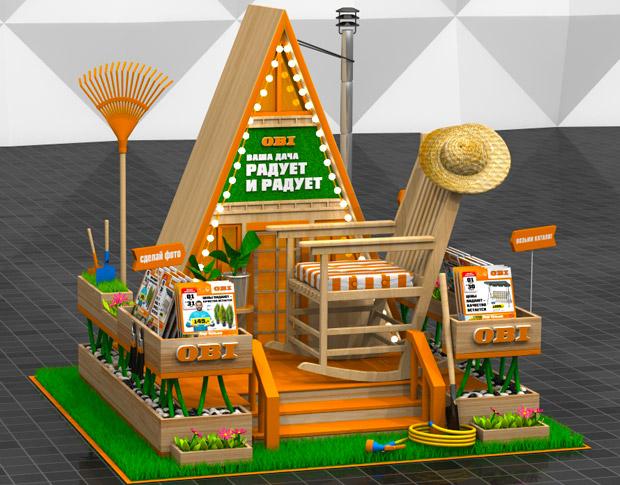 Креативная стойка-фотозона, для каталогов магазинов «OBI»