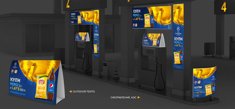 POSM макеты: Стоппер, постер, дисплей с топпером, оформление АЗС, outdoors tents.