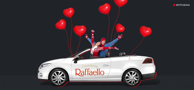Фотозоны для эвент мероприятия «Raffaello»